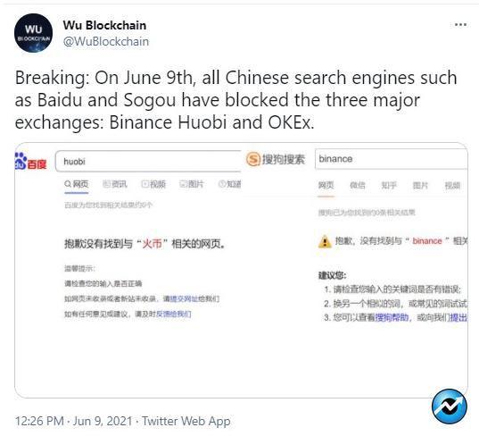 screenshot u.today 2021.06.09 23 35 20 300x273 - موتورهای جستجوی چینی صرافی های Binance ، Huobi و OKEx را مسدود کردند